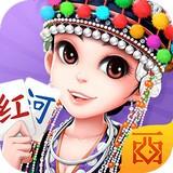 西元红河棋牌