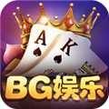 BG娱乐官网下载