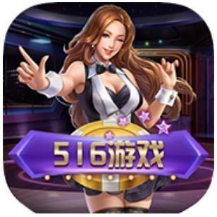 516游戏官方版