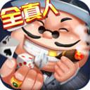 申城棋牌官方版