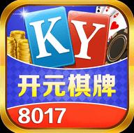 8017棋牌游戏