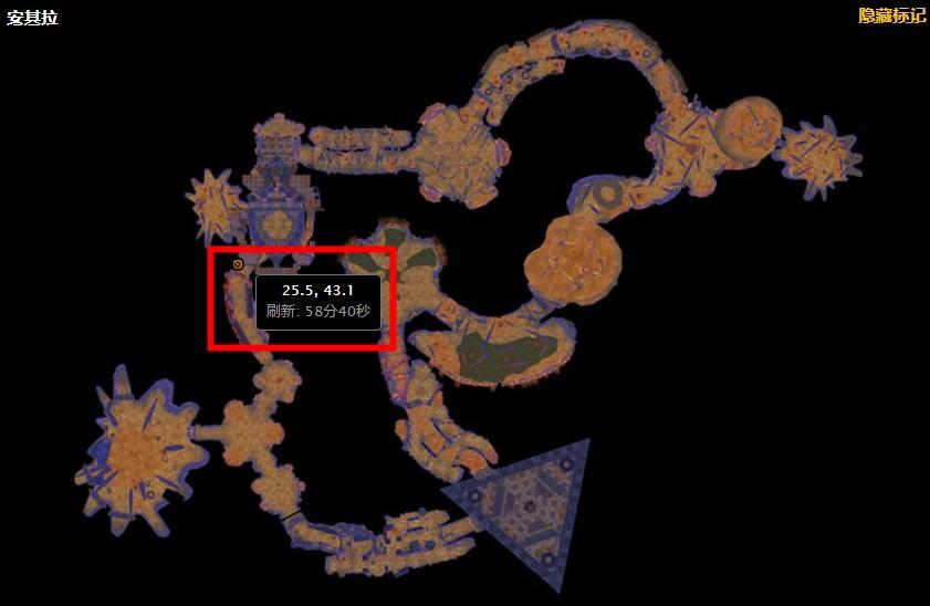 魔兽怀旧服圣骑士T2.5怎么得