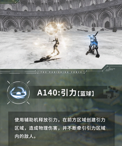 《<a href=https://www.5373.cn/zhuanti/gonglue/zspms/ target=_blank class=infotextkey>战双帕弥什</a>》A2意识搭配推荐