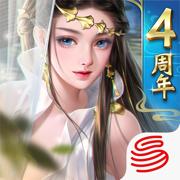 大唐无双手游官网版