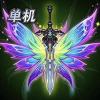 单机大天使之剑无限资源版