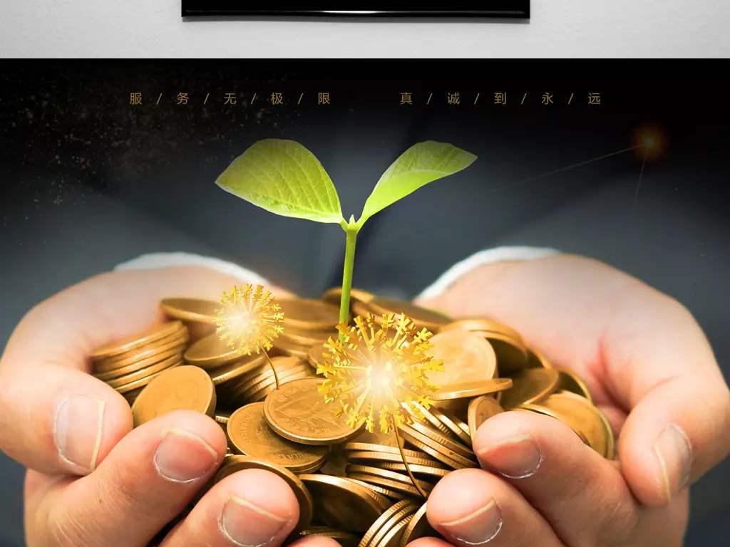 2019最实用的金融理财软件专题