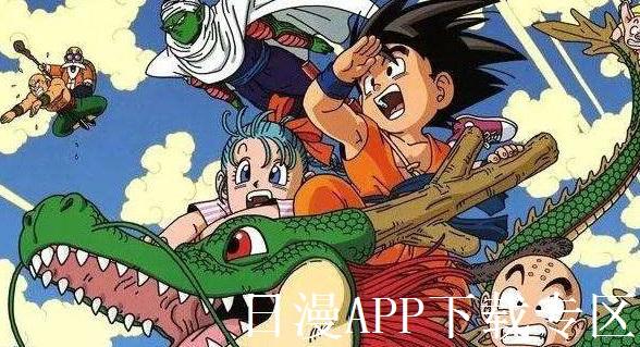 日本动漫456