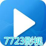 7723影视
