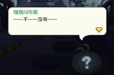不思议迷宫暗裔冈布奥怎么得?暗裔冈布奥获取条件介绍