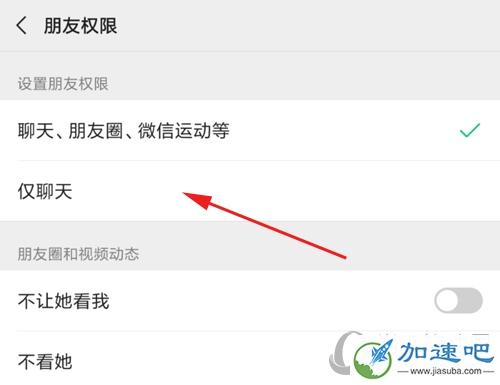 微信仅<a href=https://www.5373.cn/zhuanti/lsymmtt/ target=_blank class=infotextkey>聊天</a>图