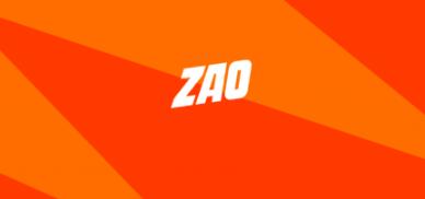 ZAO融合换脸app如何登陆? ZAO融合换脸app登录方法