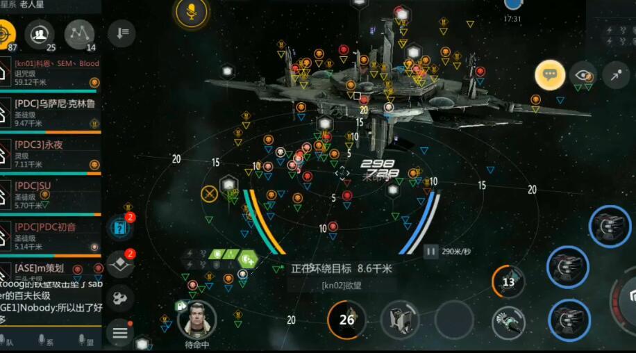 第二银河遇到被老玩家堵家的情况怎么应对? 详解遇到被堵家的解决办法