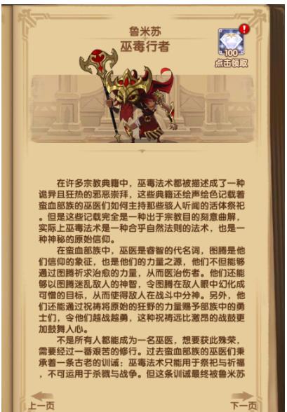 剑与远征手游月卡是否值得购买? 详解月卡价值攻略