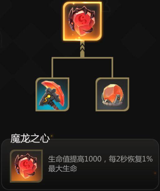 多多<a href=https://www.5373.cn/zhuanti/hwdzzq/ target=_blank class=infotextkey>自走棋</a>最终强力装备讲解