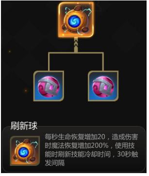 多多<a href=https://www.5373.cn/zhuanti/hwdzzq/ target=_blank class=infotextkey>自走棋</a>中刷新球、冰棘甲、魔龙之心这三件装备怎么样? 详解三件装备的技能