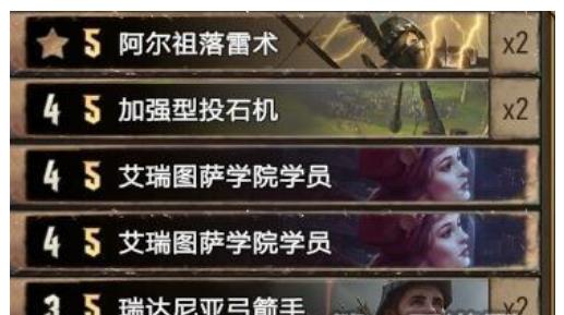 巫师之昆特牌铜卡北方卡组厉不厉害? 详解北方卡技能
