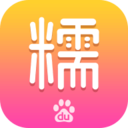 百度糯米官方app