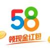 58同城官网商家版