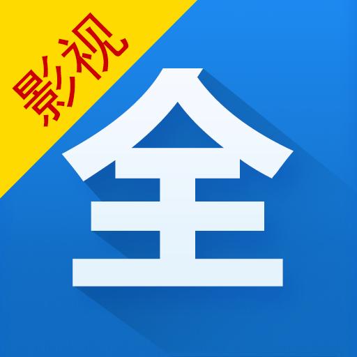 影视大全app