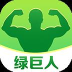 绿巨人污app最新破解