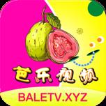 芭乐视频手机app