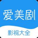 美剧天堂下载app
