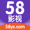 58影视app免费软件苹果
