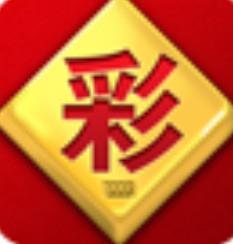 660678 王中王内部三肖