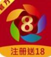 香港2020年手机开奖结