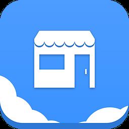我的店铺app最新