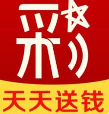 刘伯温精选六肖期期准