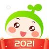 小豆苗预防接种2020官网版