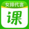 作业帮直播课app视频