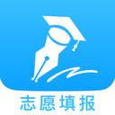 高考志愿填报app