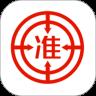 准题库官网版app