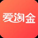 爱淘金app官网版