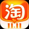 淘宝app免费官网版