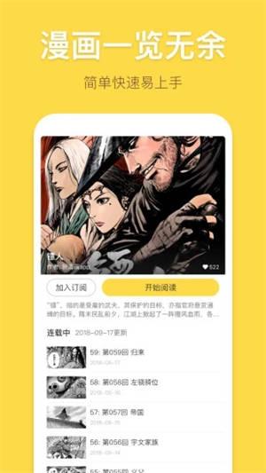 异次元<a href=https://www.5373.cn/zhuanti/kymfkmh/ target=_blank class=infotextkey>漫画</a>app