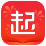 起点中文网app下载