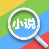 快搜小说v8.1去广告清爽破解版