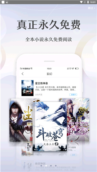 AA<a href=https://www.5373.cn/zhuanti/mfxsydsq/ target=_blank class=infotextkey>小说</a>下载阅读器5.0下载