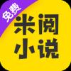 米阅小说app下载安装