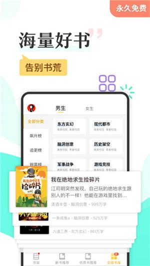 叮当猫<a href=https://www.5373.cn/zhuanti/mfxsydsq/ target=_blank class=infotextkey>小说</a>软件