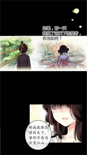 亲亲漫画网清爽版