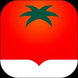 番茄小说app安卓