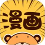 cc漫画网app