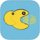 cc漫画网苹果版APP