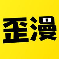 歪歪漫画-韩漫首页免费版