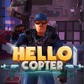 HelloCopter游戏