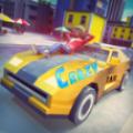 终极出租车司机游戏